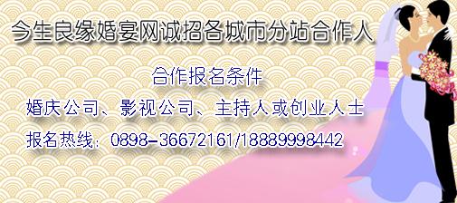 连云港招商